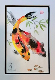 KOI BRUSH